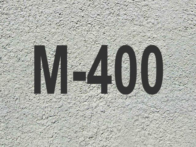 Бетон с 400 инстаграм завода бетон